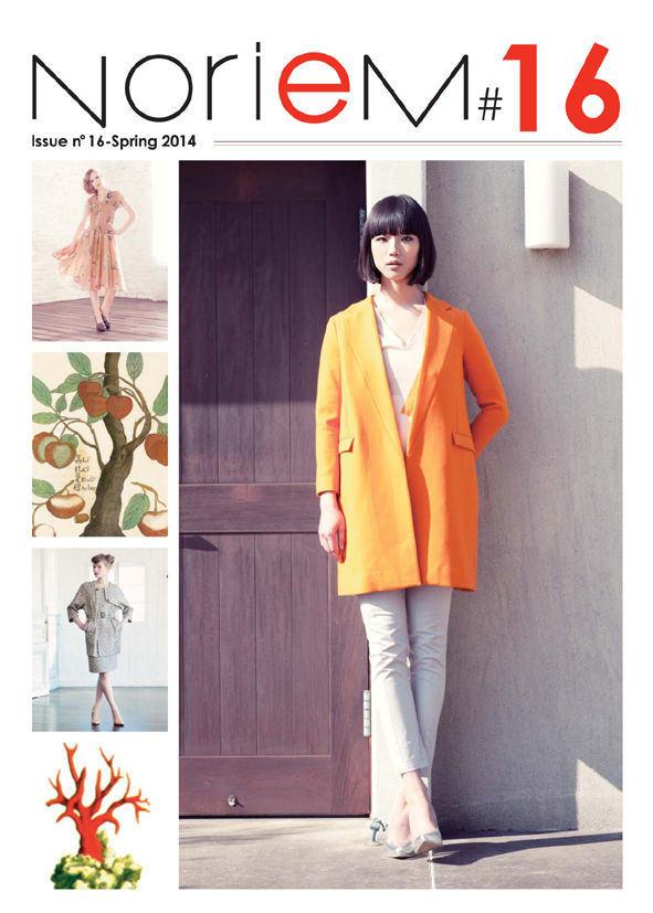 NorieM Magazine 16