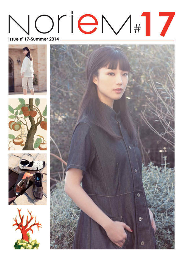 NorieM Magazine 17