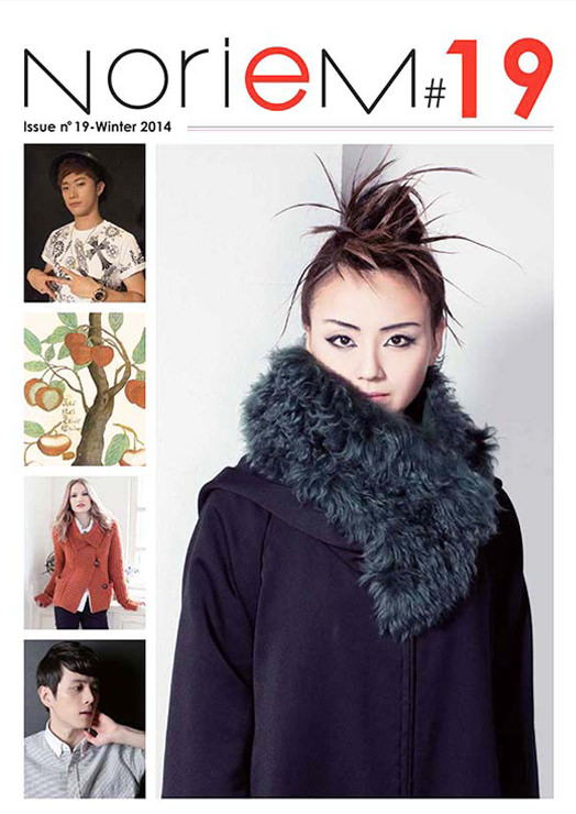 NorieM Magazine 19