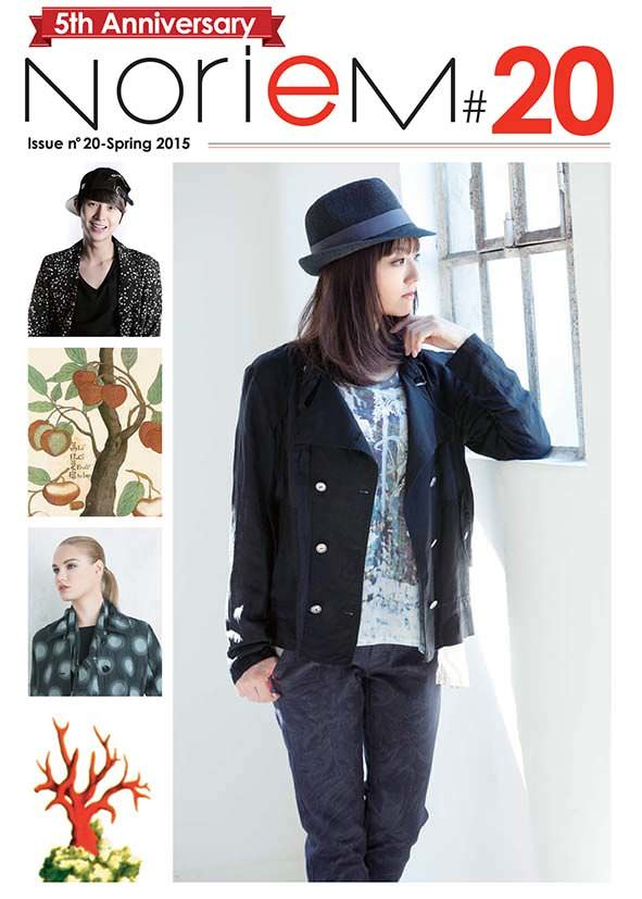 NorieM Magazine 20
