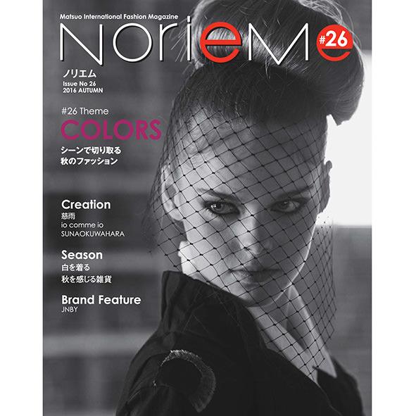 NorieM magazine|NorieM magazine#26 限定版B