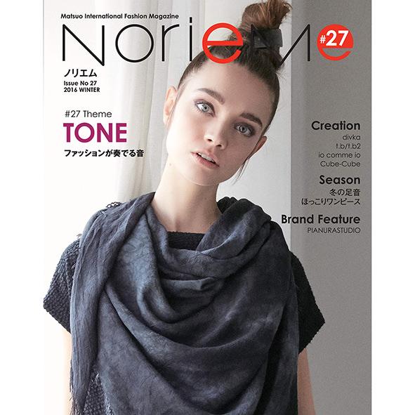 NorieM magazine|NorieM magazine #27