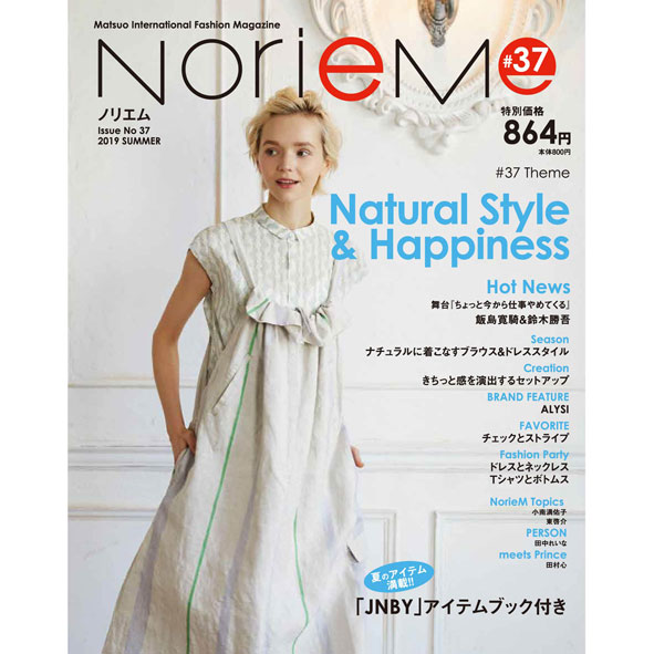 NorieM magazine|NorieM magazine #37