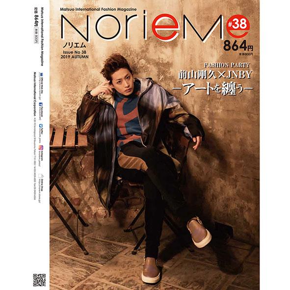 NorieM magazine|NorieM magazine#38