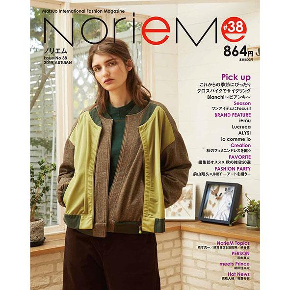 NorieM magazine|NorieM magazine #38