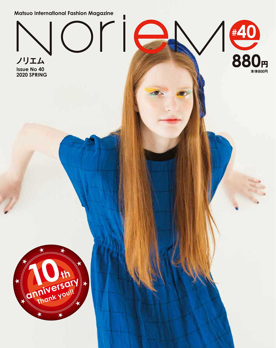 Noriem magazine#40