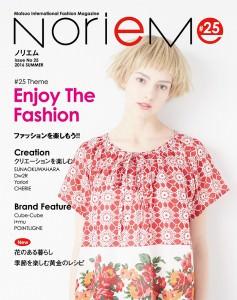 NorieM Magazine 25