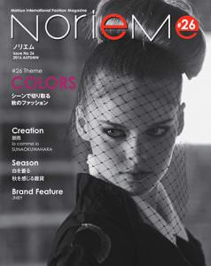 NorieM Magazine 26