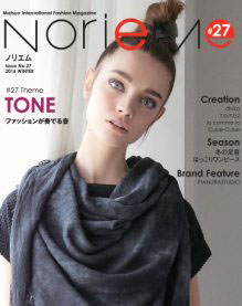 NorieM Magazine 27