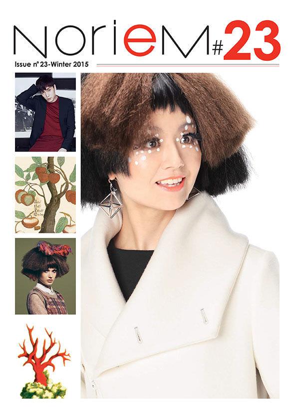 NorieM Magazine 23