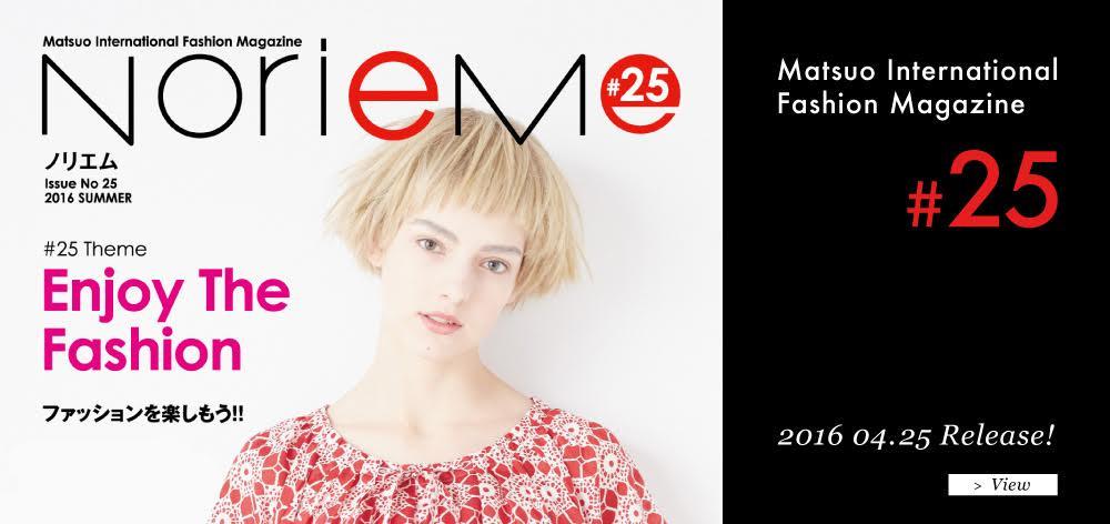 NorieM#25