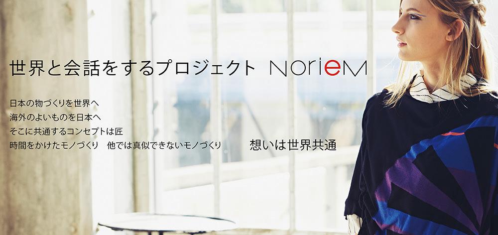 NorieM Concept