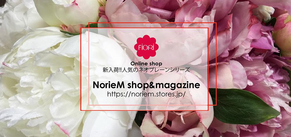 新入荷!!オンラインショップへ「FiORi」のネオプレーンシリーズ新アイテム