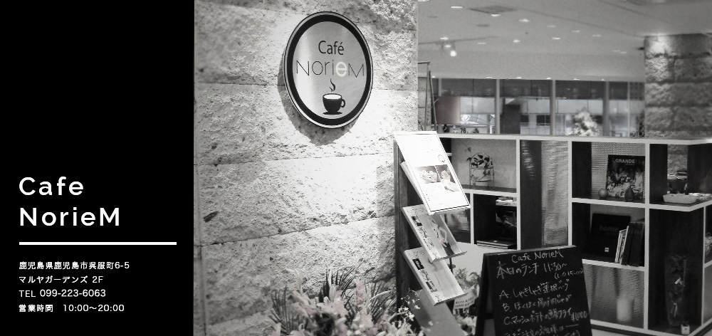NorieM Café