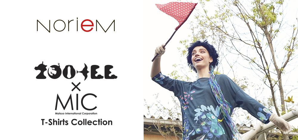 MIC×ZOOTEE Tシャツコレクション 2016,08,01販売スタート!!