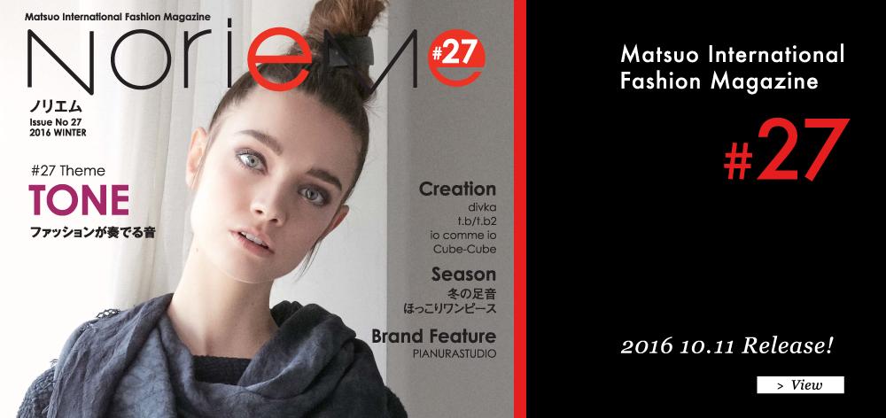 NorieM#27