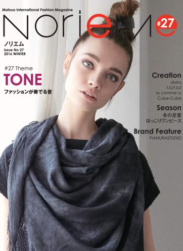 NorieM magazine#27
