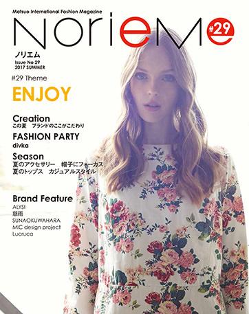 NorieM Magazine 29