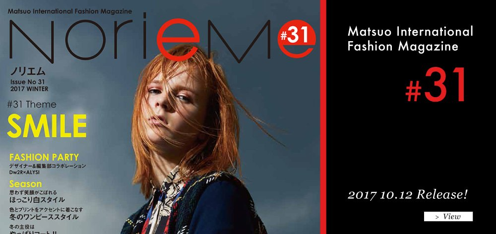 NorieM magazine#31