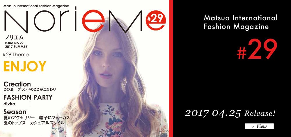 NorieM magazine#29