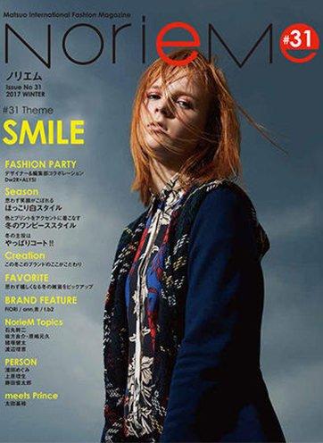 Noriem magazine31