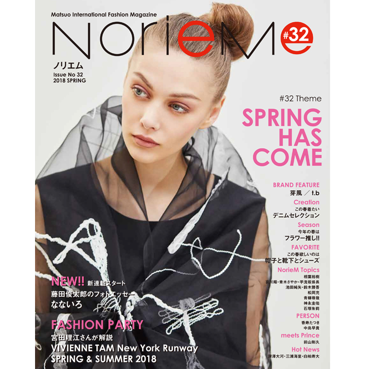 NorieM magazine|NorieM magazine #32