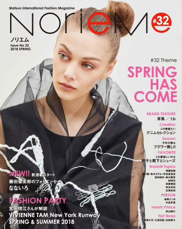 Noriem magazine#32