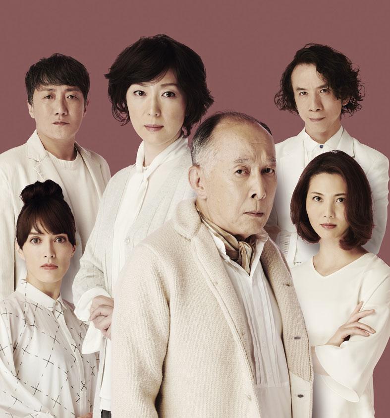 橋爪功さん、若村麻由美さんら実力派キャストによる『Le Père 父