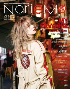 NorieM Magazine 34