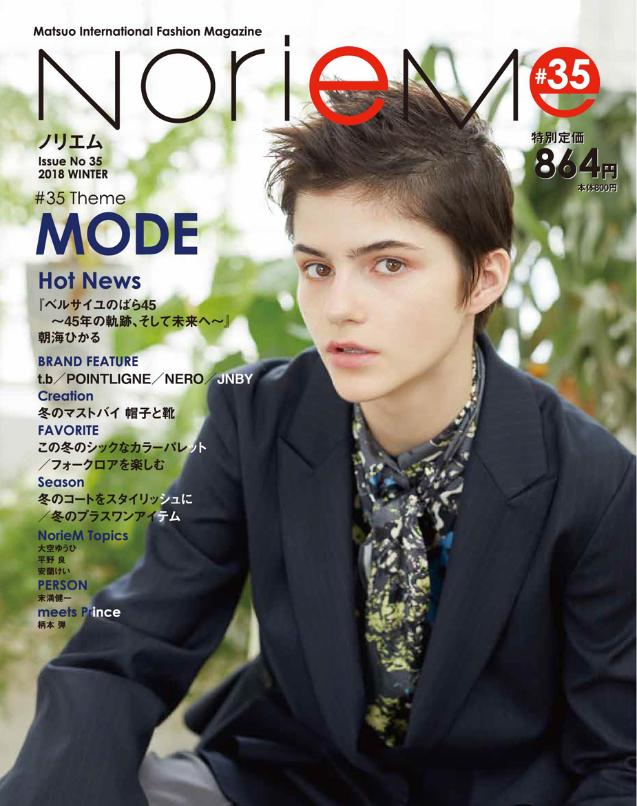 Noriem magazine#35