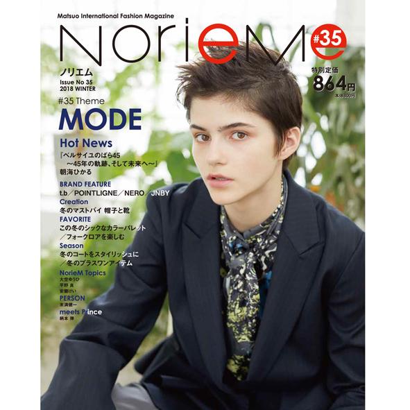 NorieM magazine NorieM magazine#35