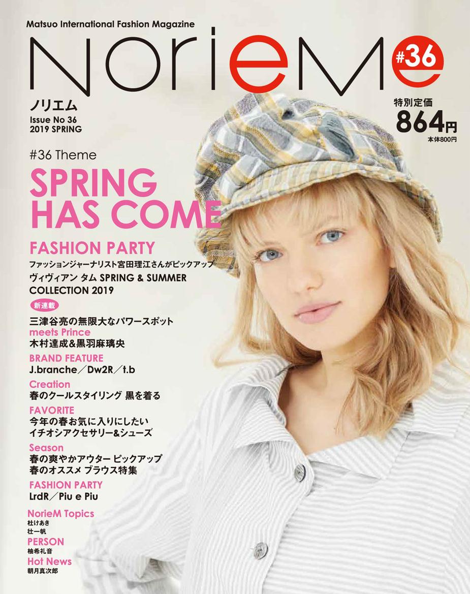 NorieM Magazine 36