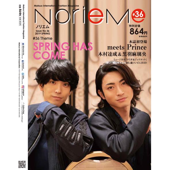 NorieM magazine|NorieM magazine #36