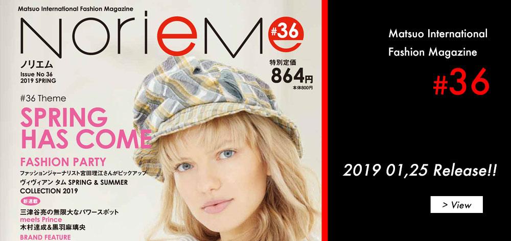 NorieM#36_Cover