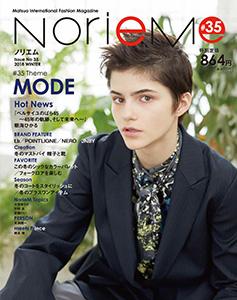 NorieM Magazine 35