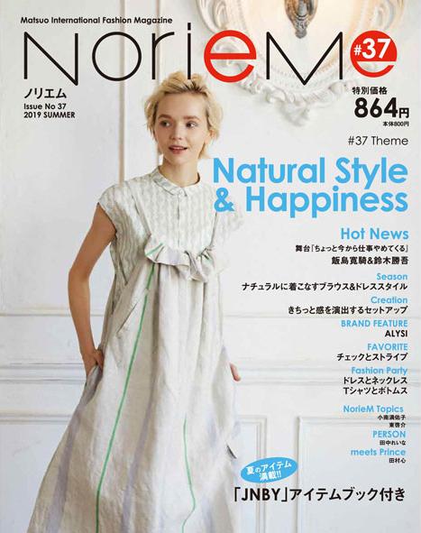 Noriem magazine#37