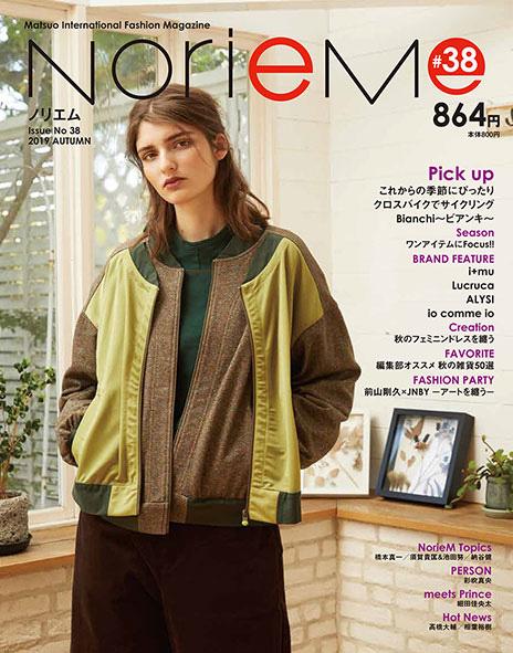Noriem magazine#38