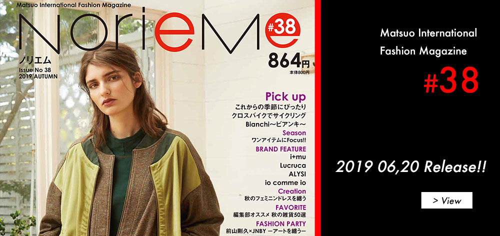 NorieM#38発売