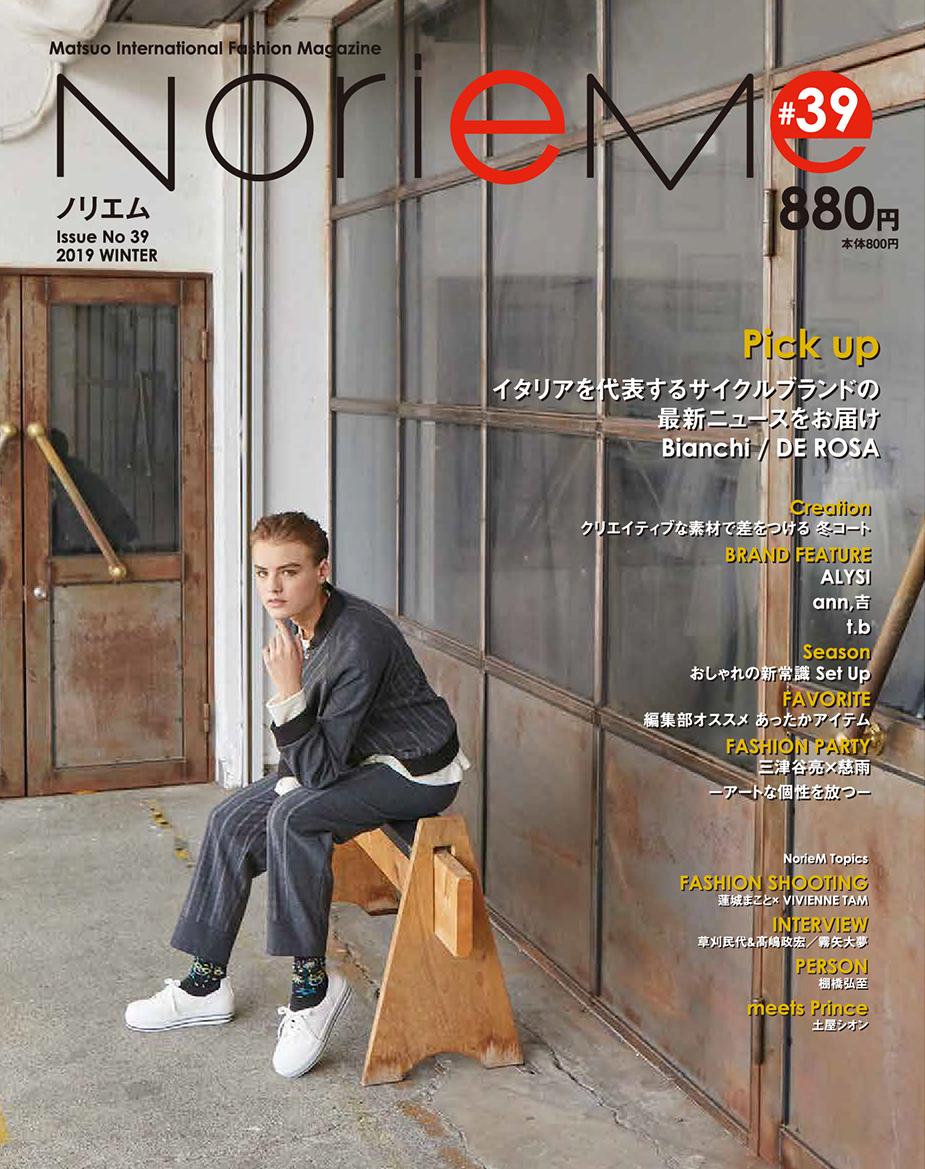 Noriem magazine#39