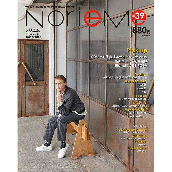 NorieM magazine|NorieM magazine #39
