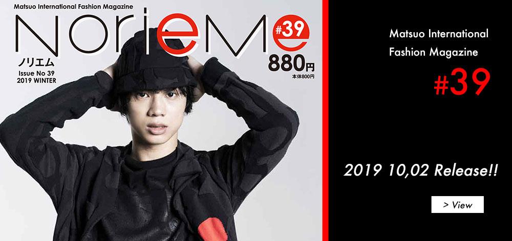 NorieM#39-2