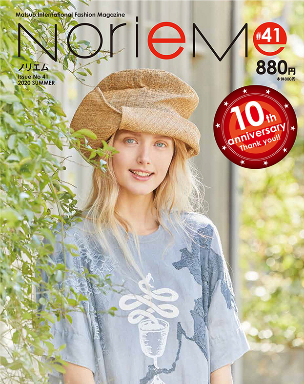 Noriem magazine#41