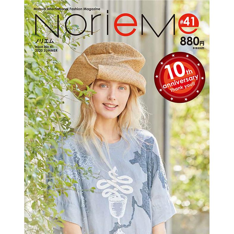 NorieM magazine|NorieM magazine#41