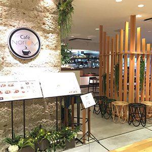 Café NorieM 鹿児島マルヤガーデンズ店