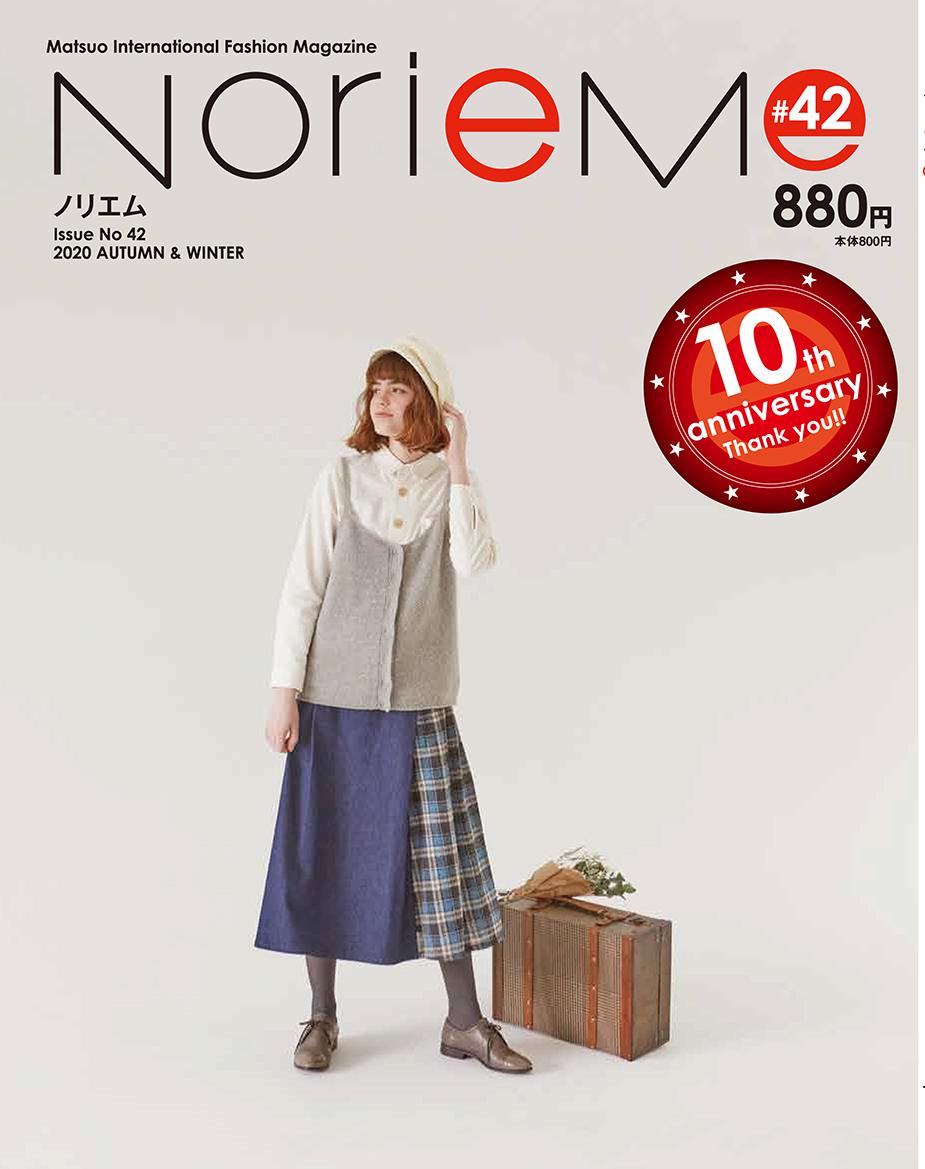 Noriem magazine#42