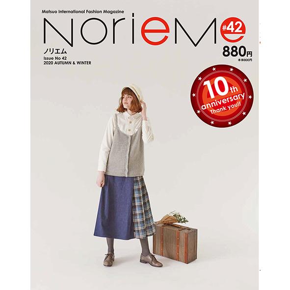 NorieM magazine|NorieM magazine #42