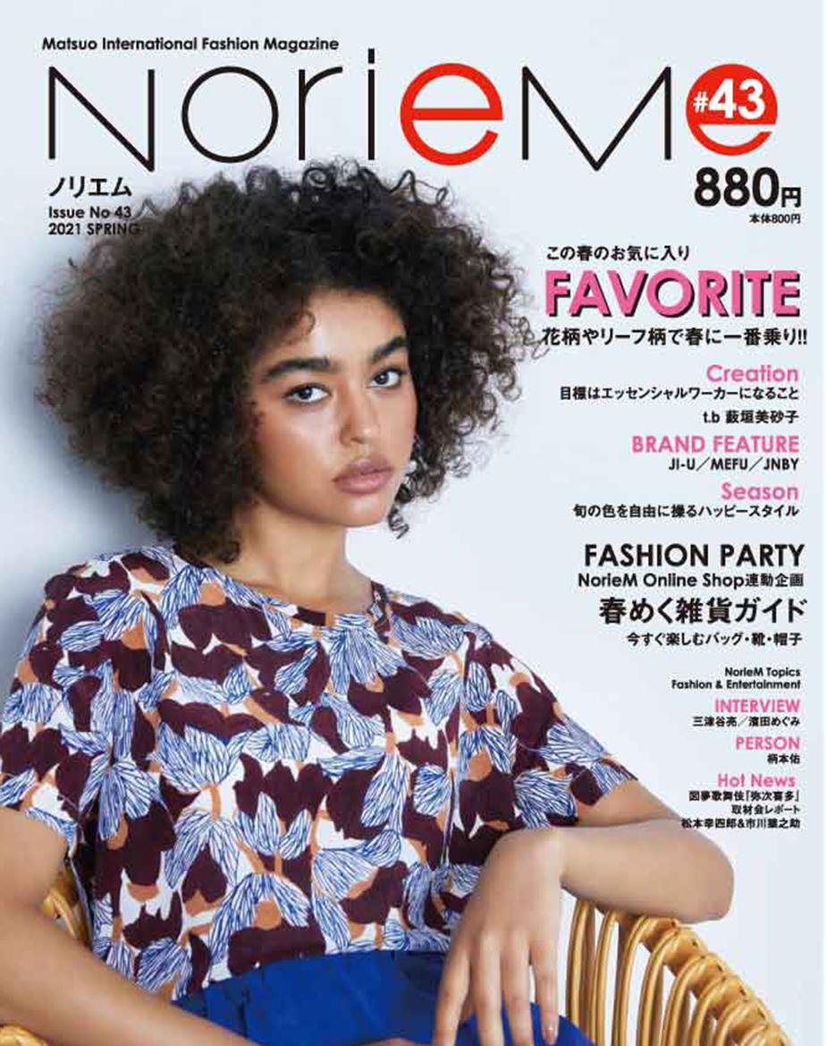 Noriem magazine#43
