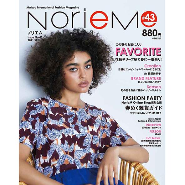 NorieM magazine|NorieM magazine #43