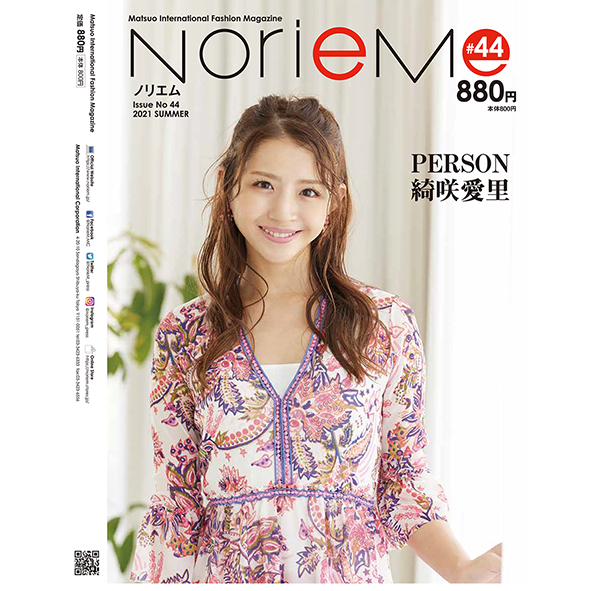 NorieM magazine|NorieM magazine #44